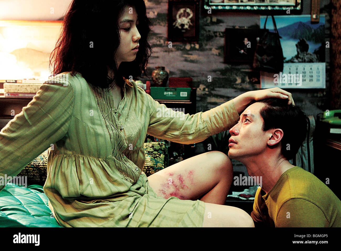 Bakjwi  Thirst Year : 2009 South Korea Director : Park Chan-wook Kim Ok-vin, Song Kang-Ho, Stock Photo
