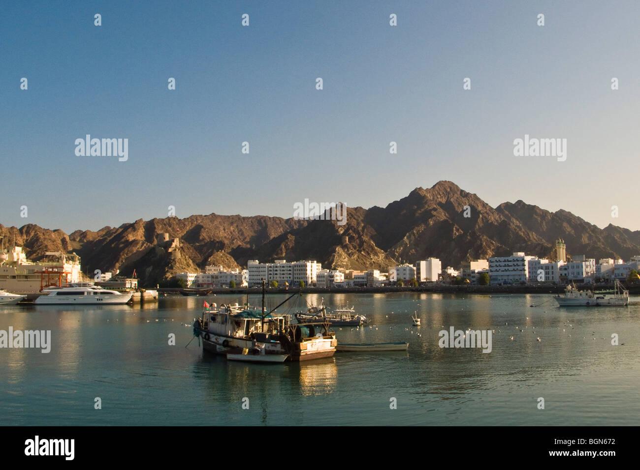Corniche, Muscat, Sultanate of Oman - Stock Image