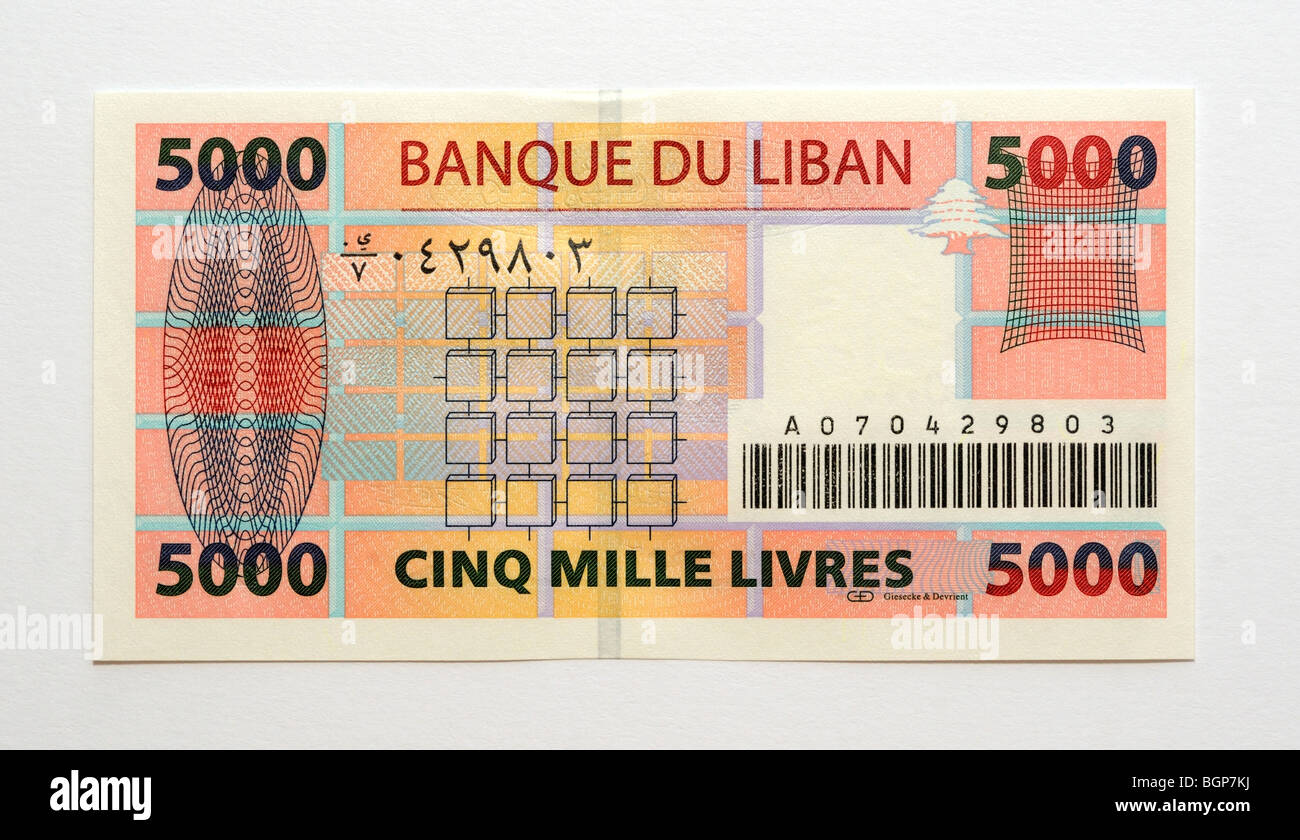 Lebanon 5,000 Five Thousand Pound Bank Note. - Stock Image