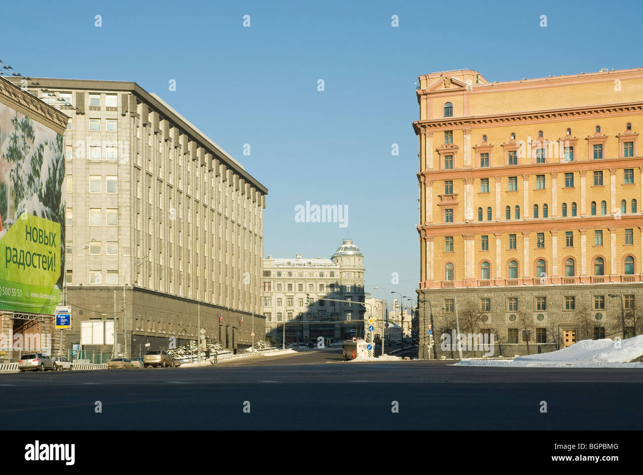 Moscow centre city. Lubyanka square - Stock Image