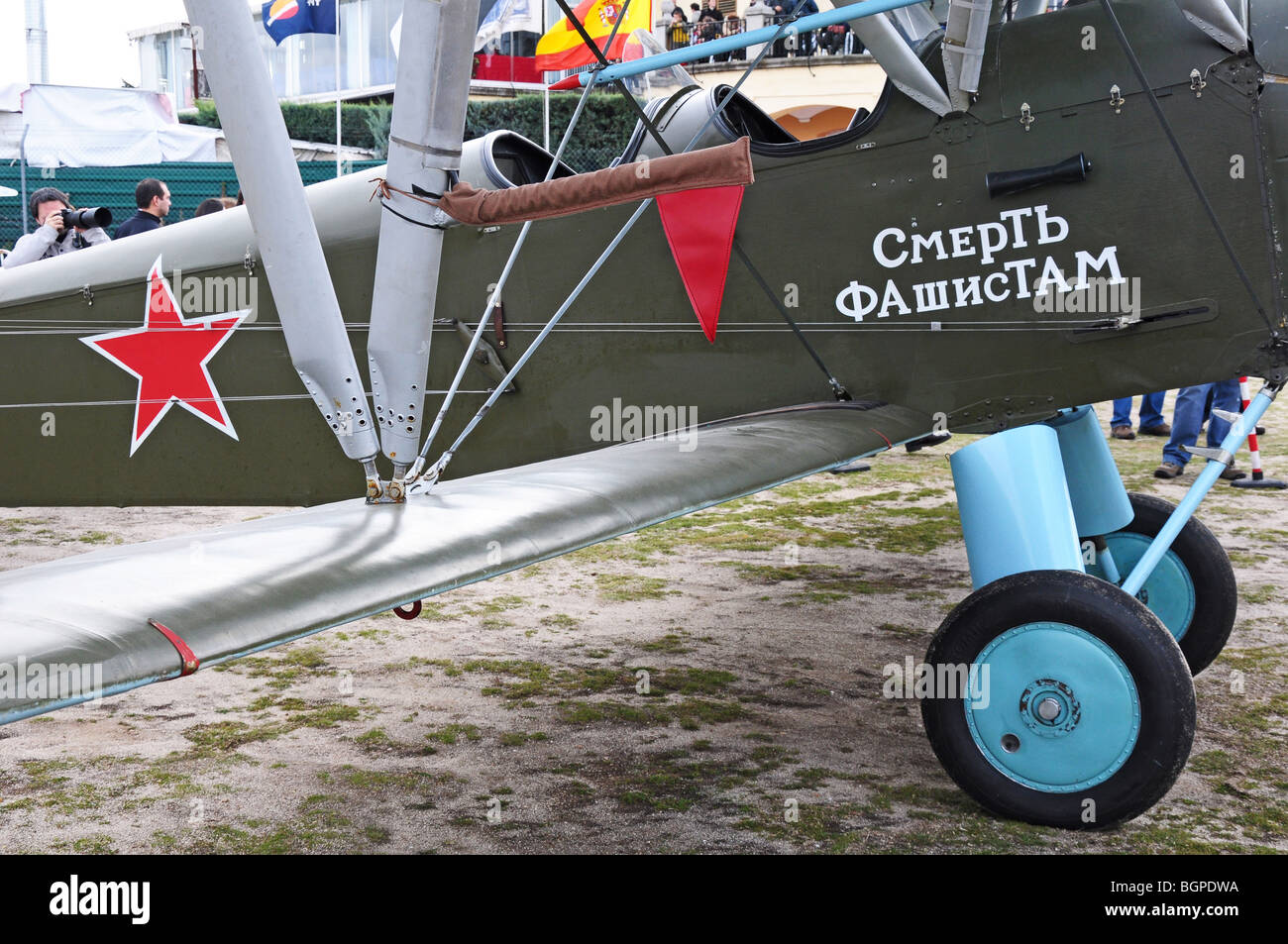Aerial Show - Festival Aereo - FIO - Fundación Infante de Orleans - Stock Image