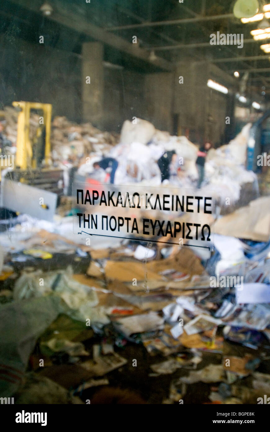 The door of the collection point of the paper recycling company Voutselas in Renti industrial area, Athens, Greece. - Stock Image