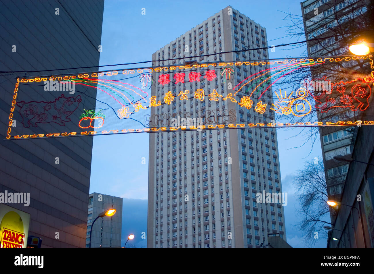 """Paris, France, Street Scene, Chinatown, Apartment Buildings with neon Sign Celebrating """"CHinese New Year"""", Lit up Stock Photo"""
