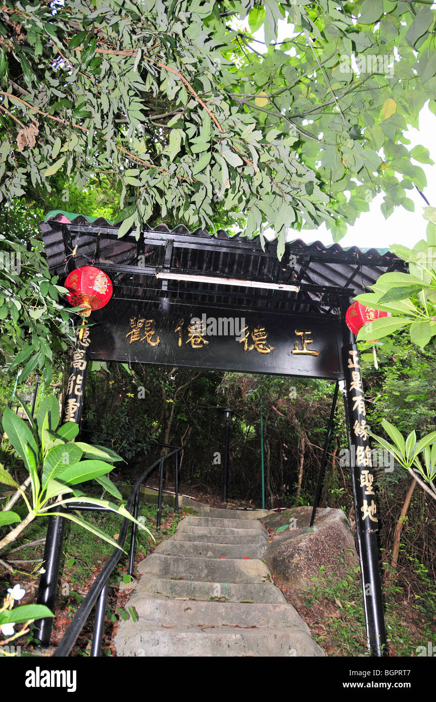 Red Chinese lanterns hanging from the black gate-way to the permanent cemetery at Sok Kwu Wan, Lamma Island, Hong - Stock Image