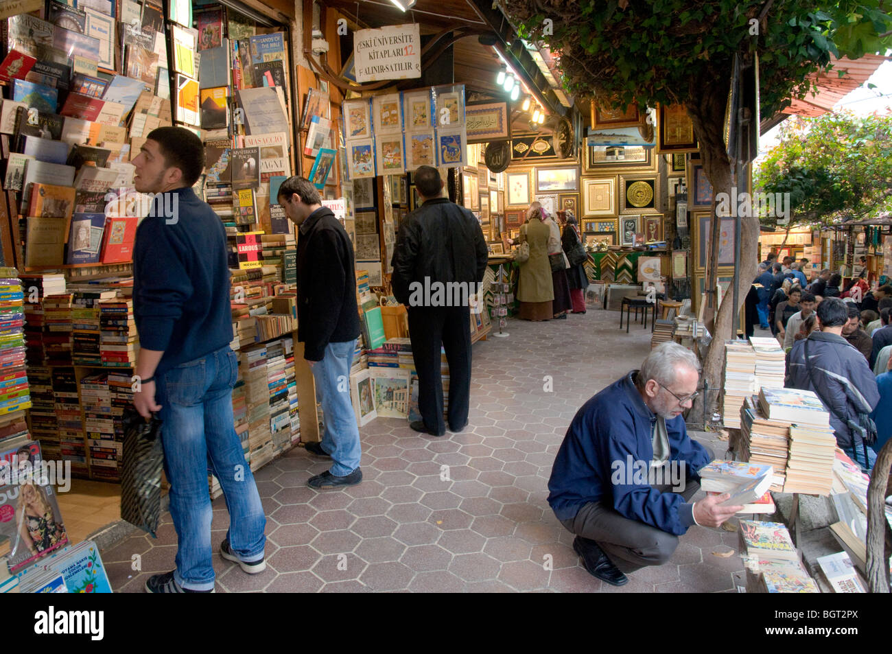 outside book shop stock photos outside book shop stock images alamy. Black Bedroom Furniture Sets. Home Design Ideas