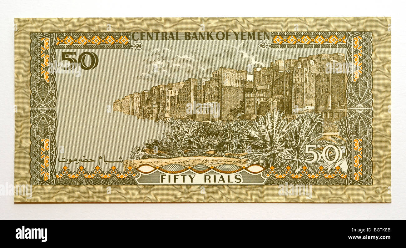 Yemen 50 Fifty Rial Bank Note. - Stock Image