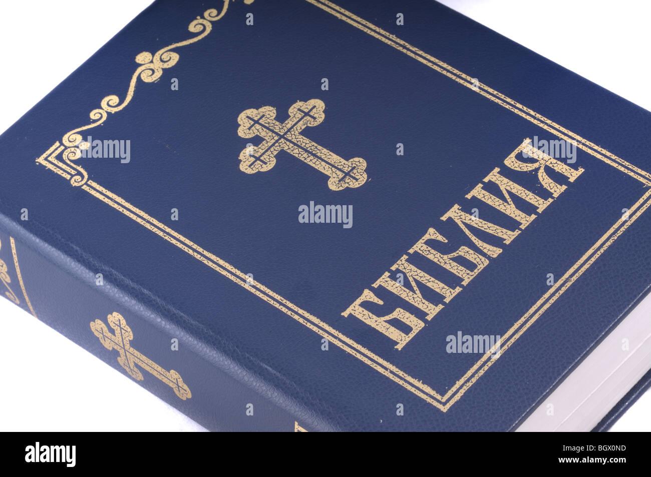 Bulgarian bible with cyrillic alphabet - Stock Image