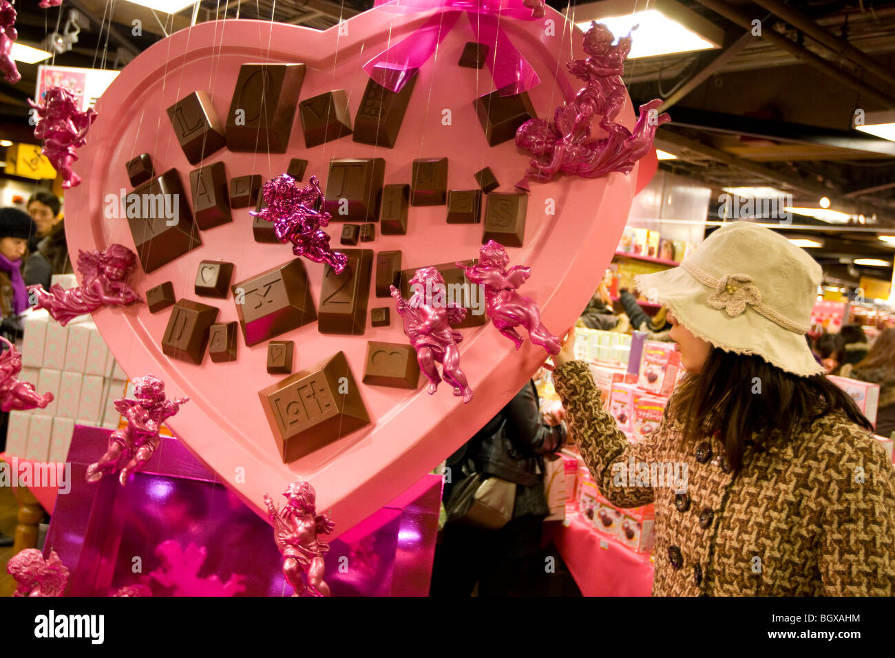 St Valentine S Day Advertising And Sales Promotions In Tokyo Stock