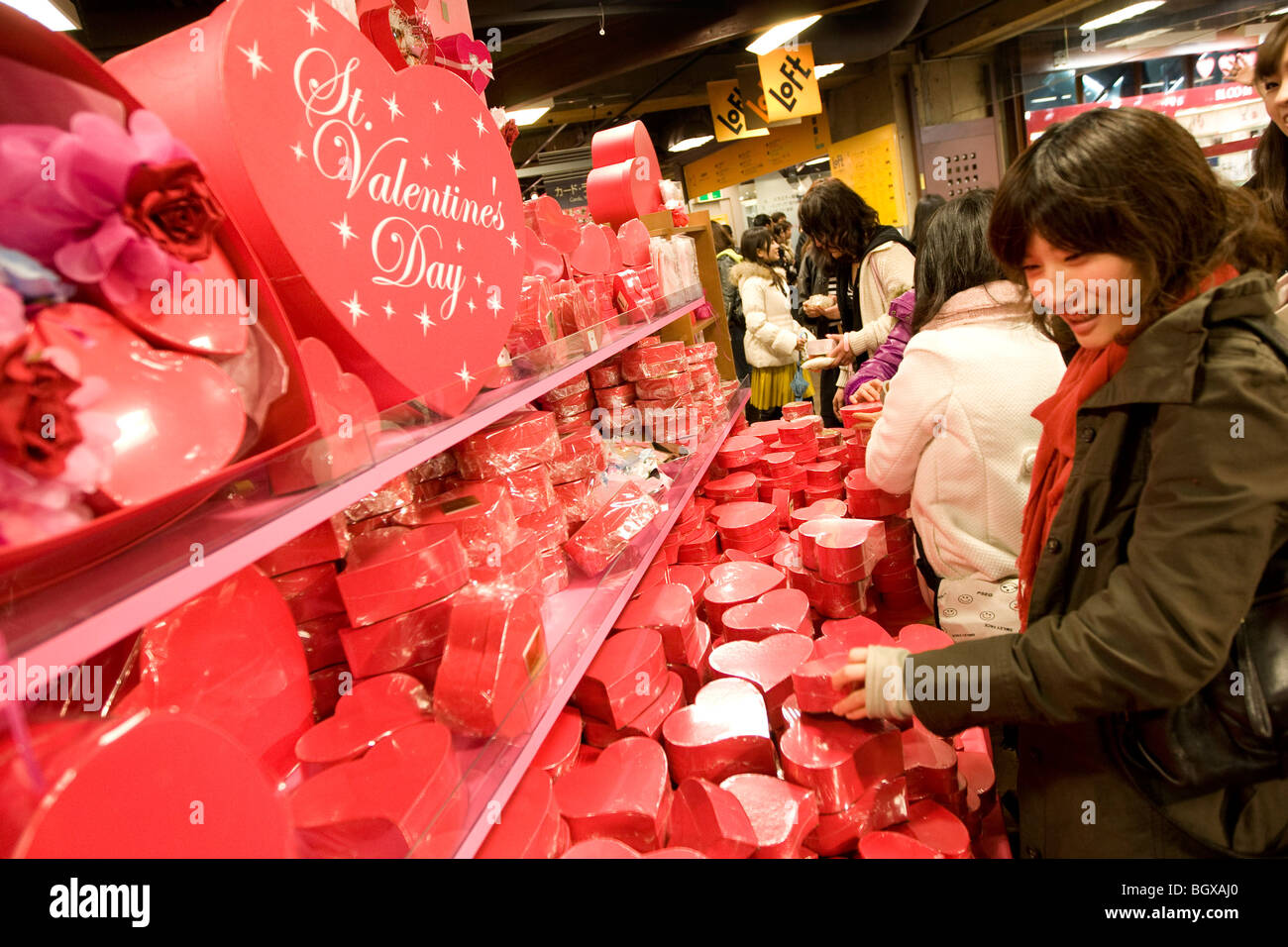 St Valentine S Day Advertising And Sales Promotions In Department