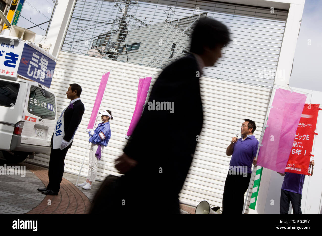 Japanese political campaigning by the Liberal Democratic Party, Tokyo, Japan - Stock Image