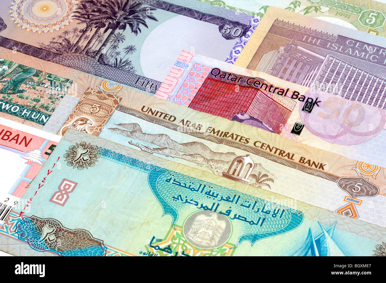 Middle East Currency. - Stock Image