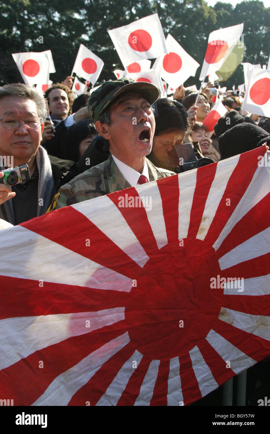 Public, including right wing nationalists, at the birthday celebrations of Japanese Emperor Akihito, Tokyo, Japan. Stock Photo