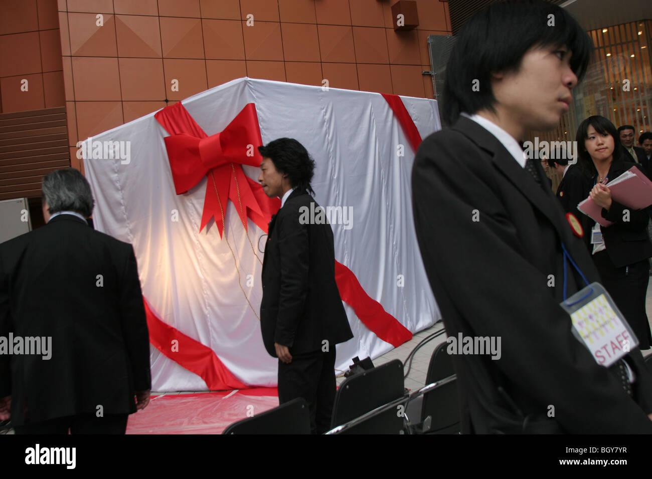 Product advertising wrapped as large present, Tokyo, Japan, on Wednesday, Nov. 22, 2006. - Stock Image