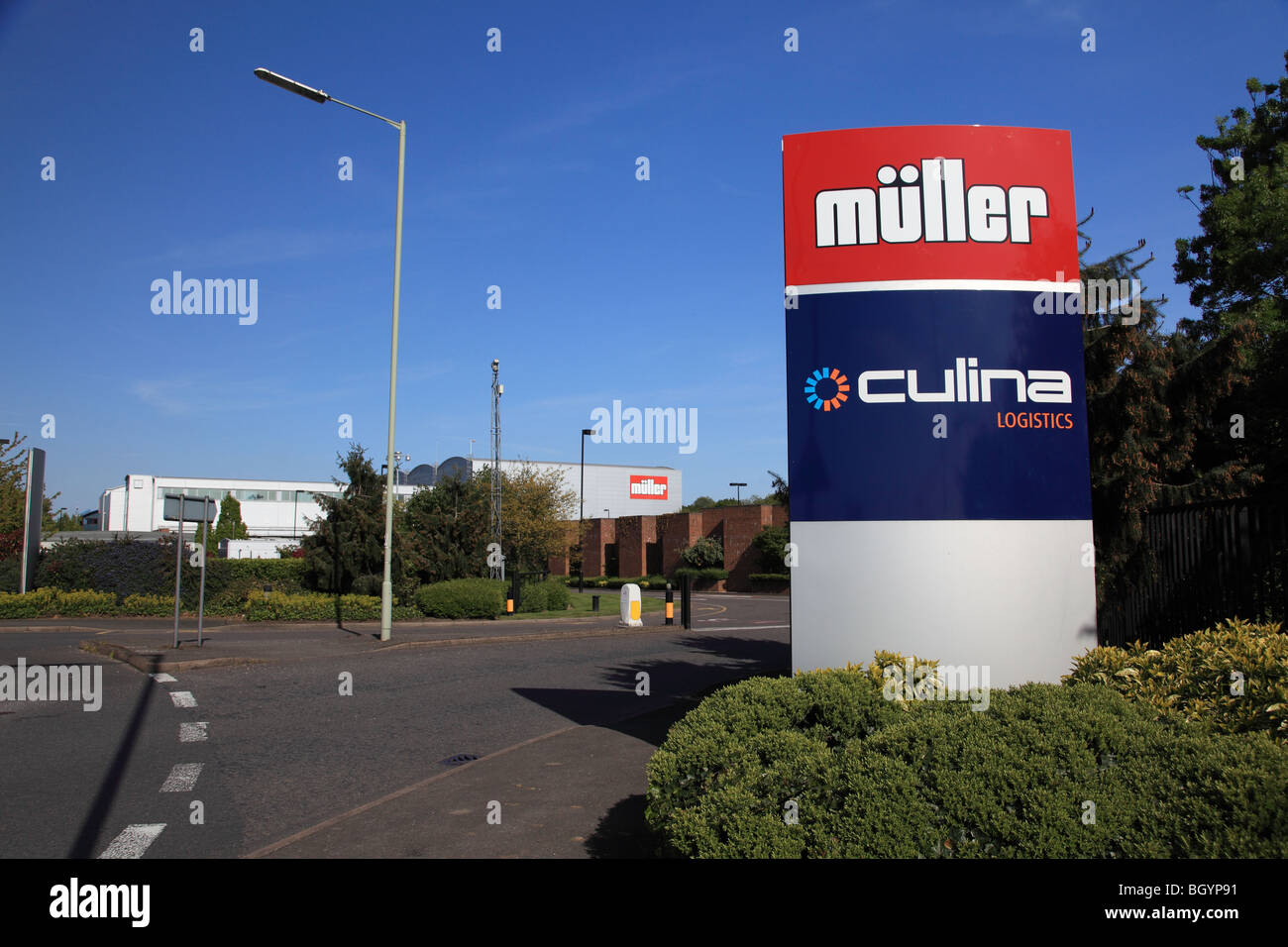 Entrance to the Culina logistics site next to Müller dairy, Market Drayton, Shropshire, England, UK - Stock Image