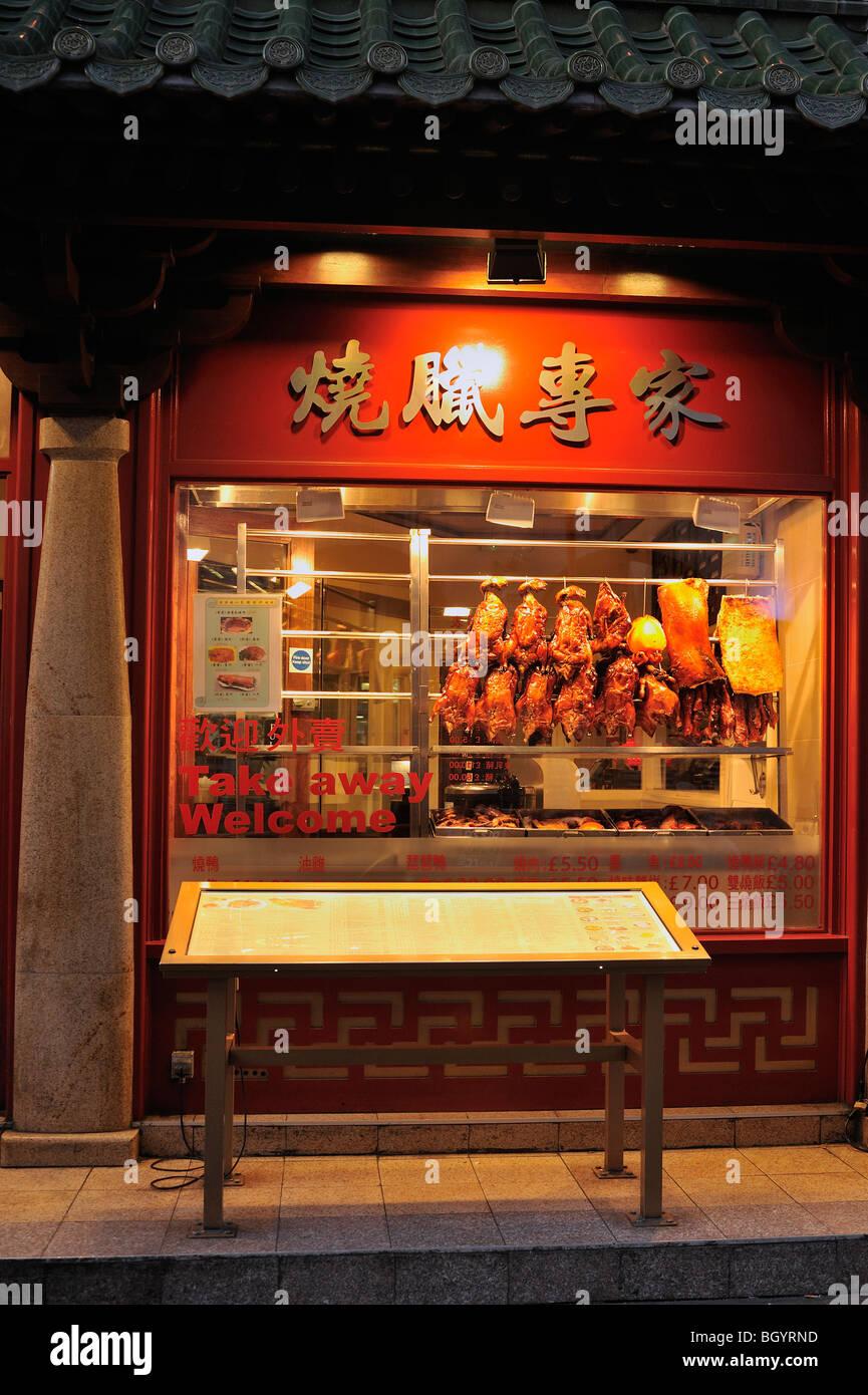 Window and menu of Chinese Restaurant in Chinatown, Soho, London Stock Photo