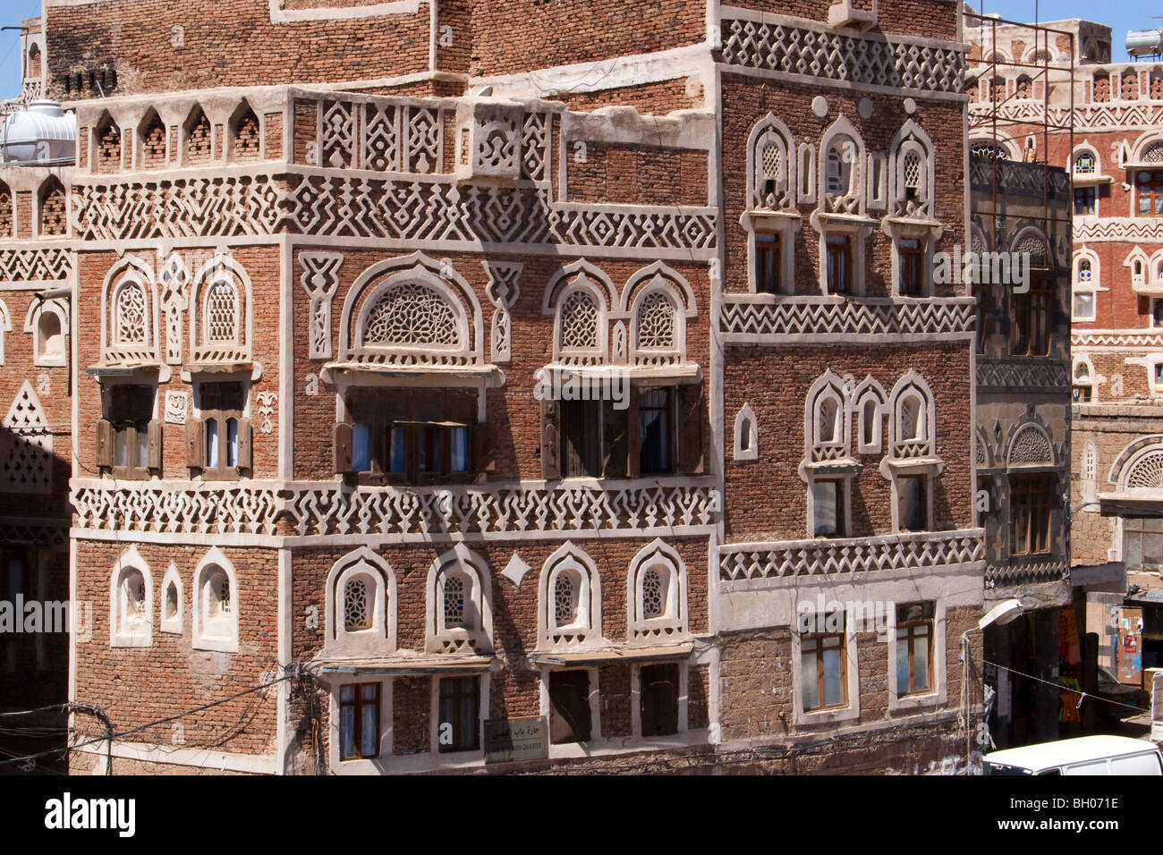 Decorated Homes In Old Town Sanaa, Yemen