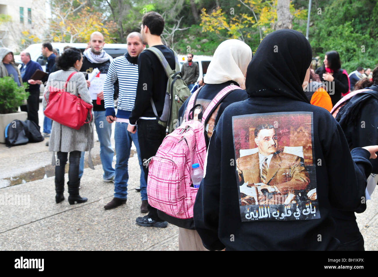 Israel, Haifa University, Students in an anti occupation Demonstration December 30th 2009 picture of Nasser on her - Stock Image