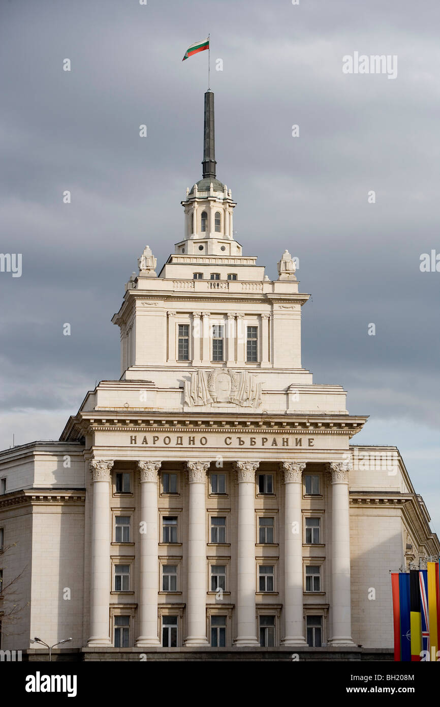 BULGARIA SOFIA Stock Photo