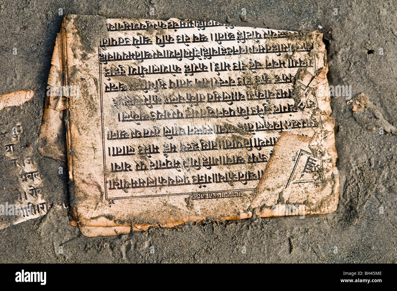 Sanskrit Of The Vedas Vs Modern Sanskrit: Vedas Stock Photos & Vedas Stock Images