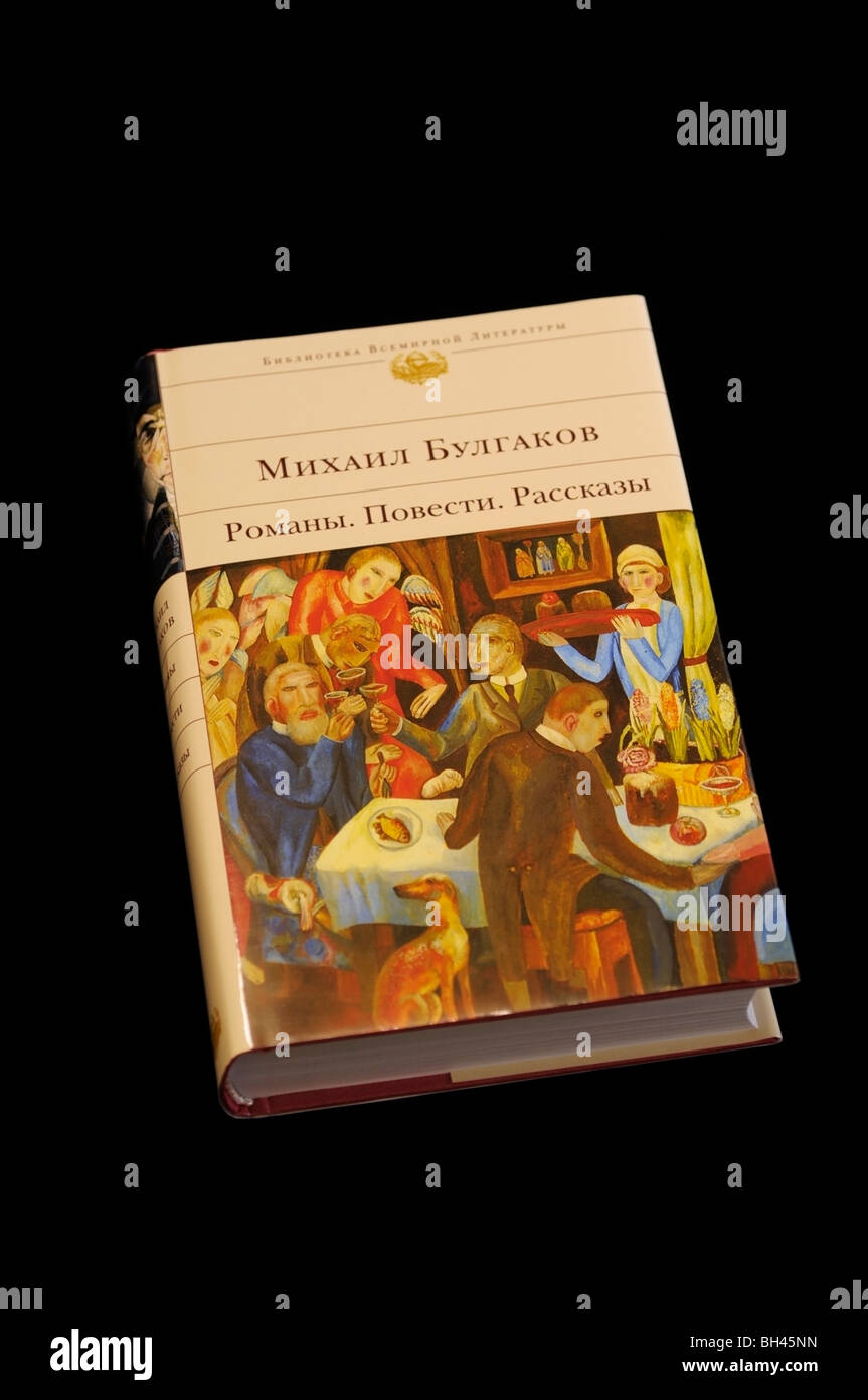 Short Stories by Russian Author Mikhail Bulgakov - Stock Image