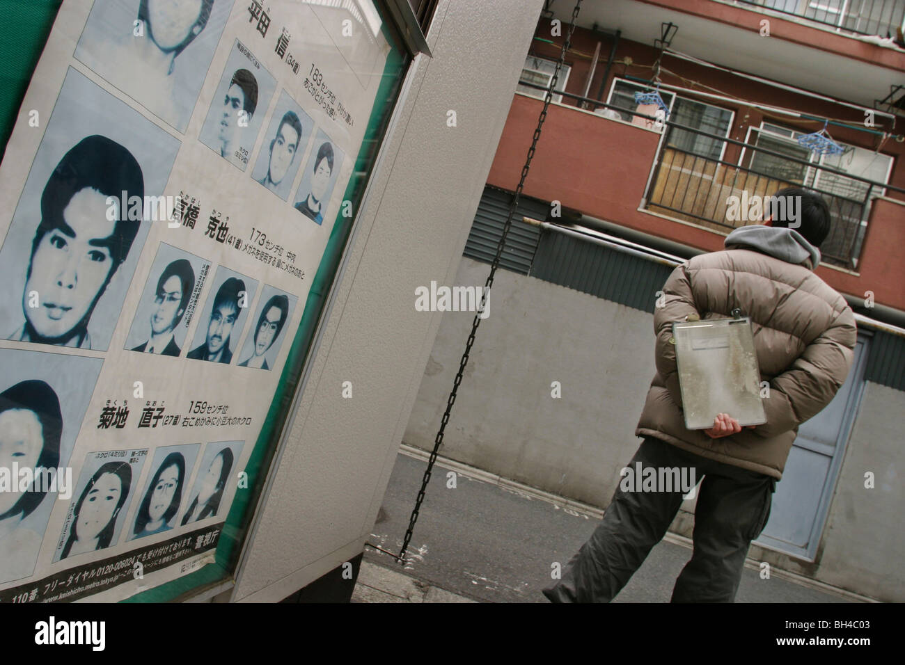Police monitoring the activities of cult members outside buildings occupied by Aum Shinrikyo Supreme Truth Cult, - Stock Image