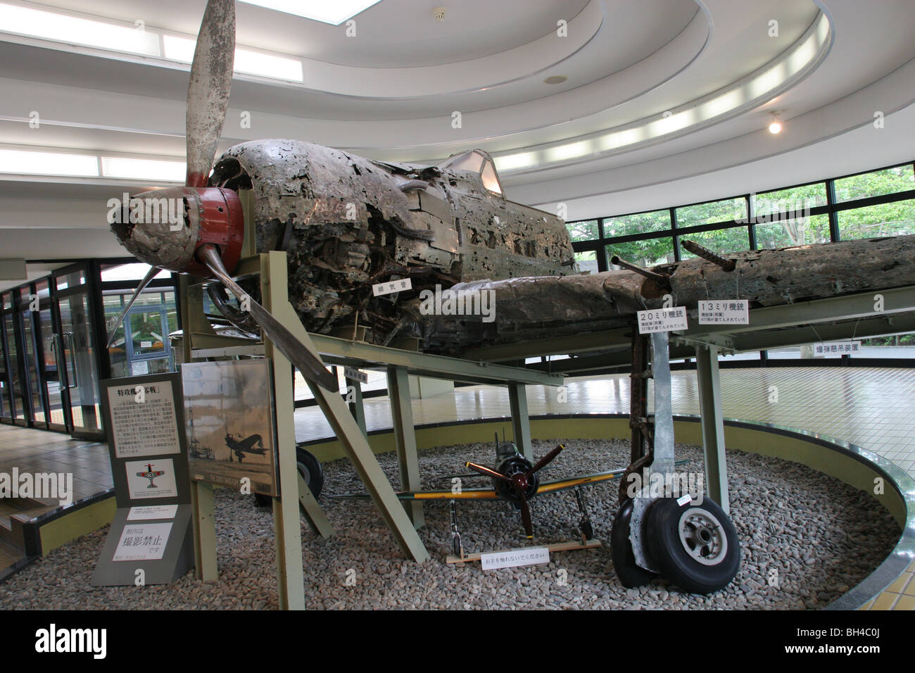 display at the Special Attack Peace Memorial Museum, in Chiran, Kyushu Island, Southern Japan - Stock Image