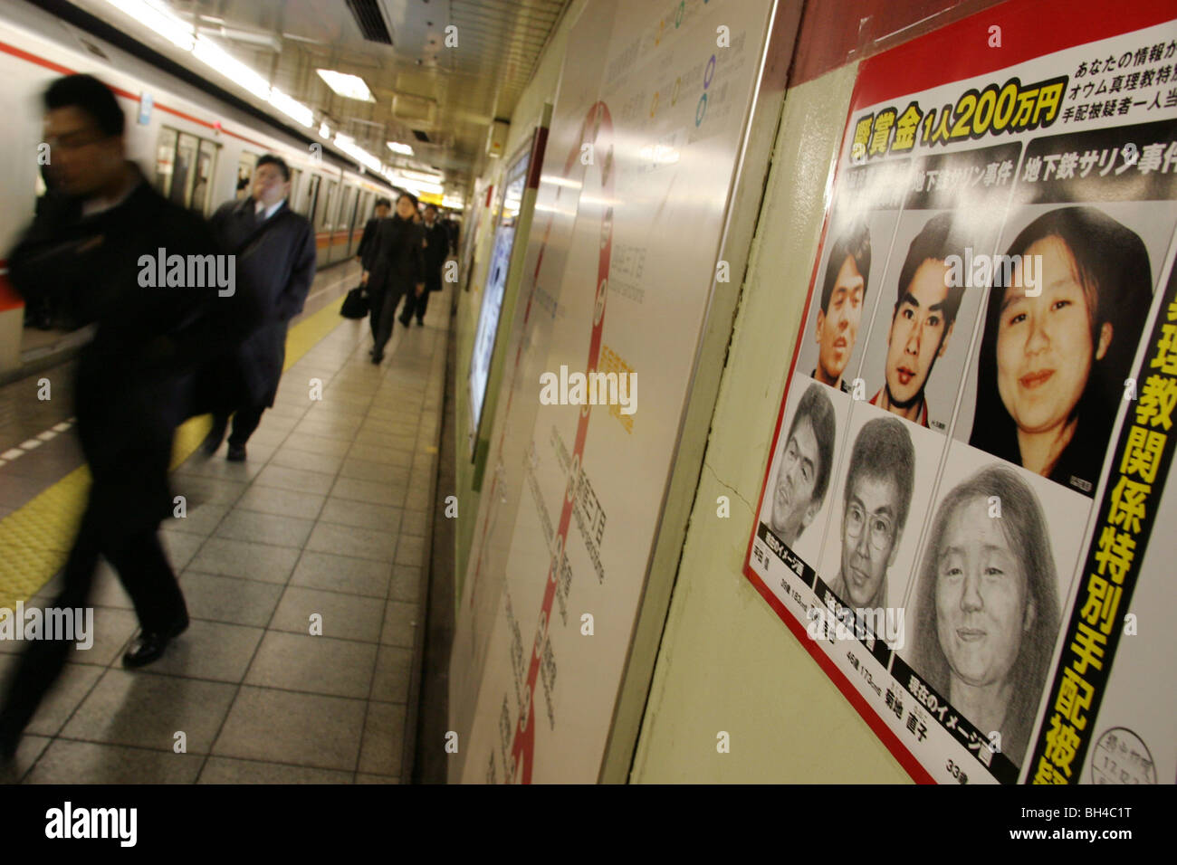 Police 'wanted' poster for members of Aum Shinrikyo Supreme Truth Cult, in Tokyo, Japan - Stock Image