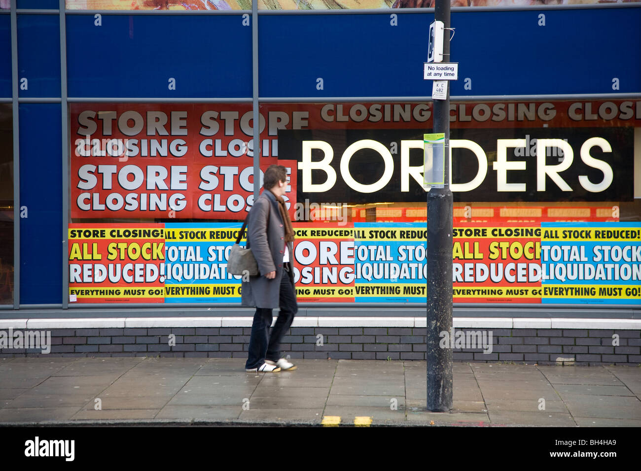 Closing down sale at branch of Borders bookshop, London - Stock Image