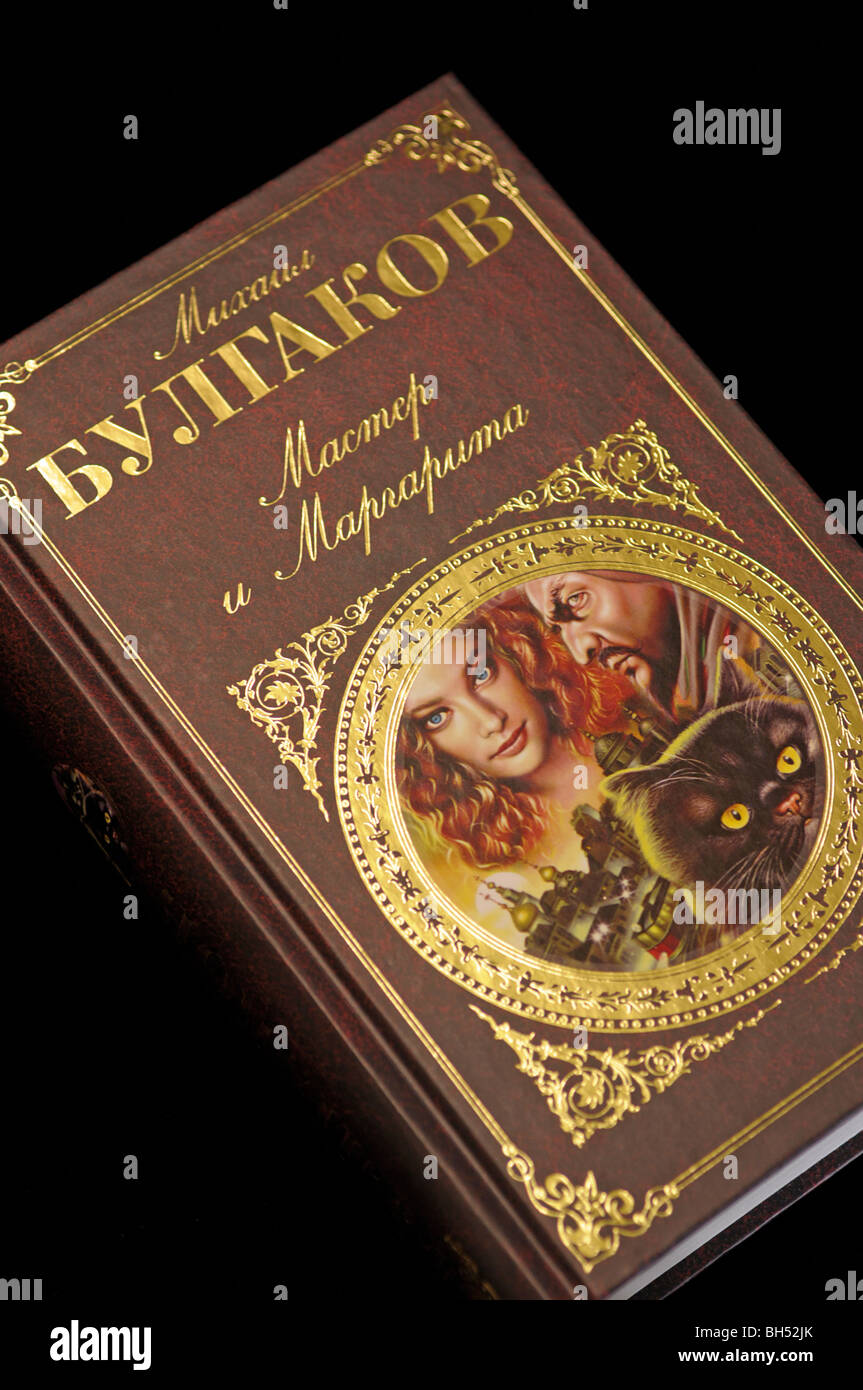 Book titled - Master and Margarita, Author-Mikhail Bulgakov - Stock Image