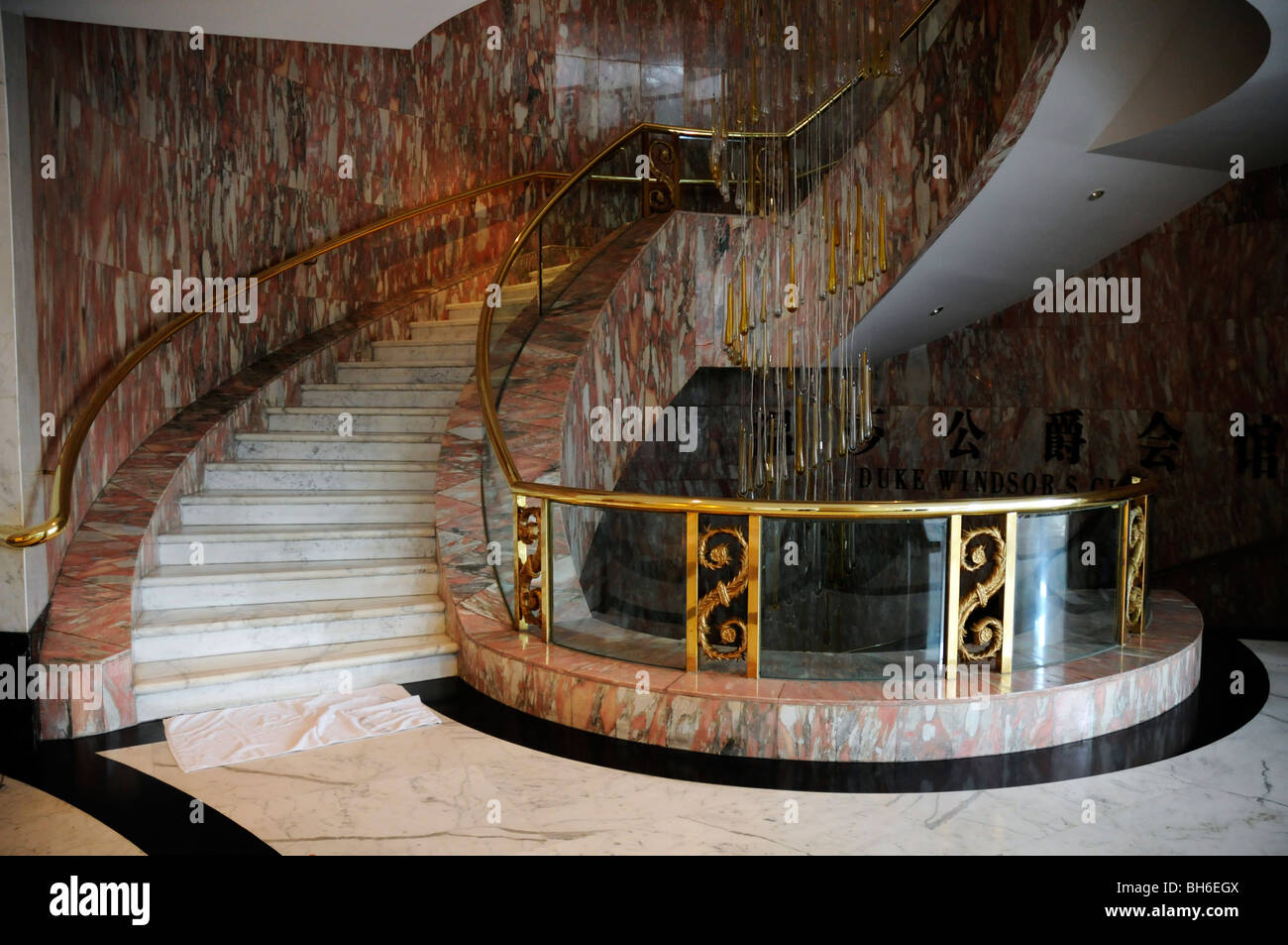 Posh hotel staircase in Dalian, China - Stock Image