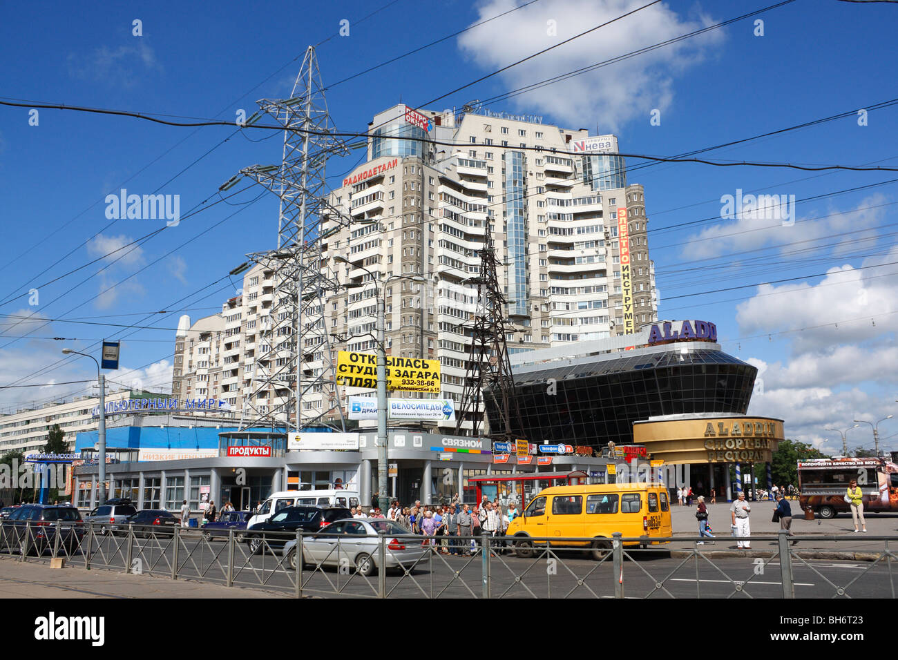 New district of St.Petersburg Russia - Stock Image