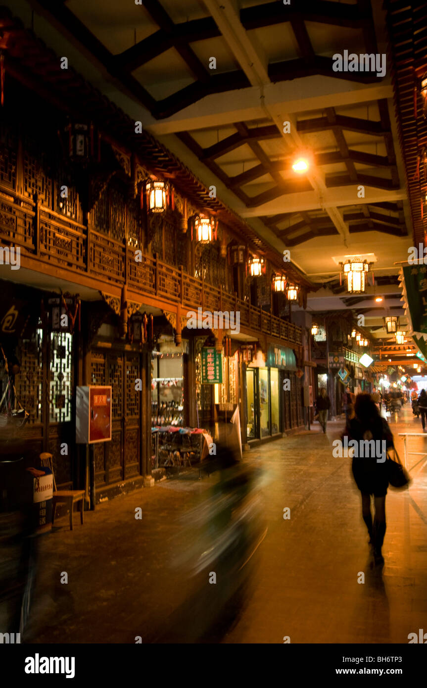 Stores on Lang Covered Bridge over the Qing Yi River in Ya An Sichuan Province China - Stock Image