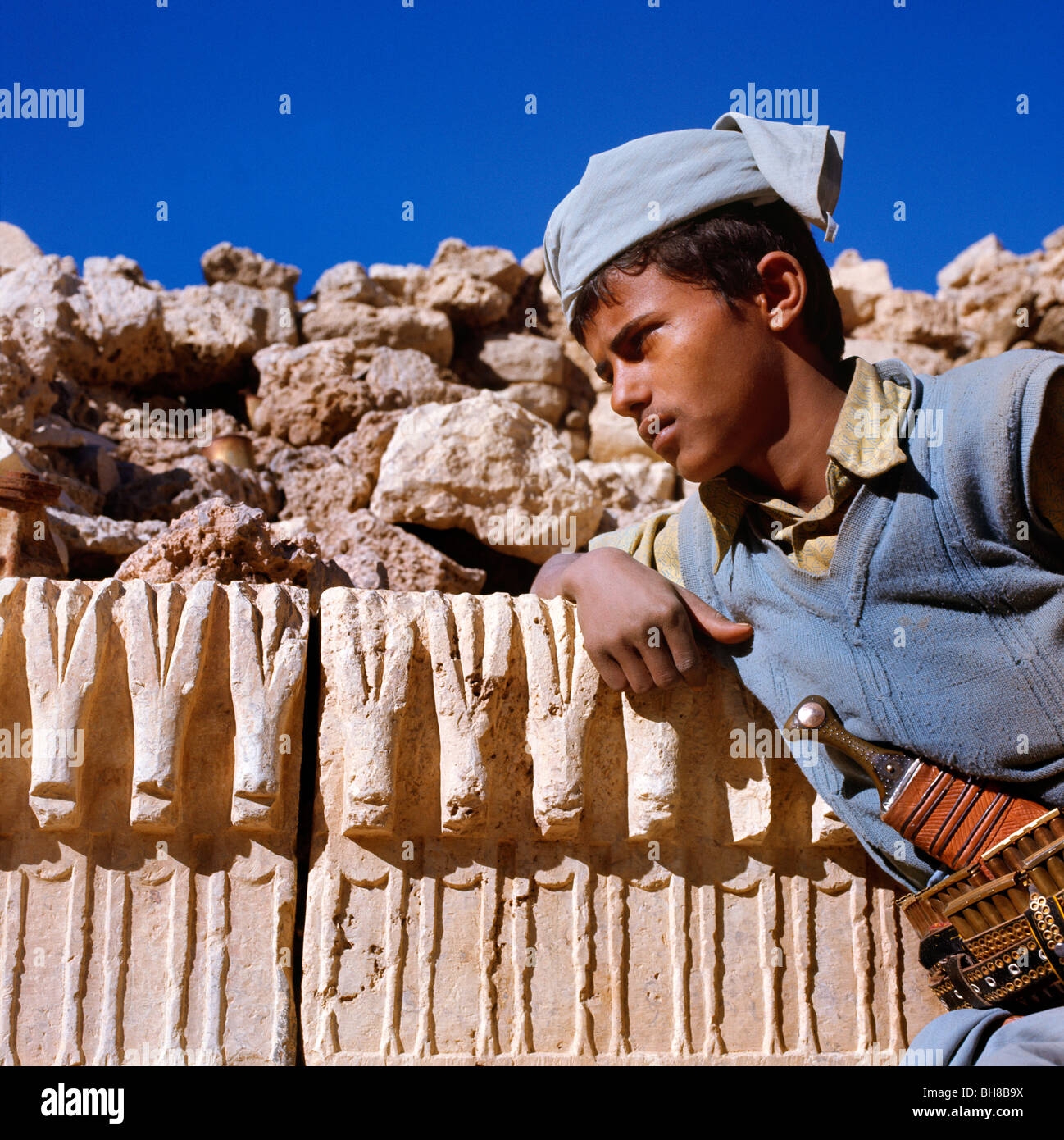 Marib Yemen Ibex Frieze - Stock Image