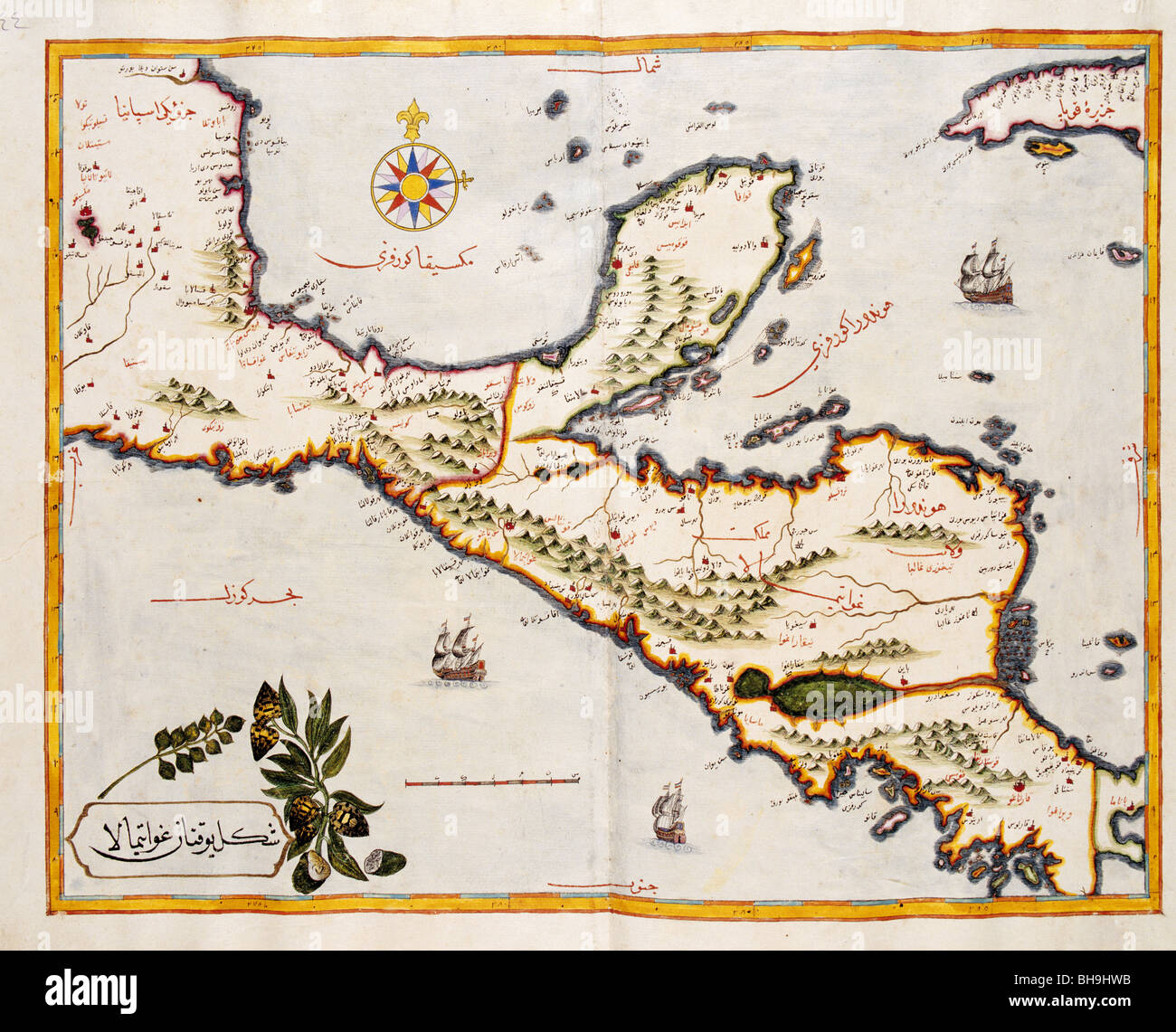 Translation of Central American map in 1675 by Ebu Bekir El ...