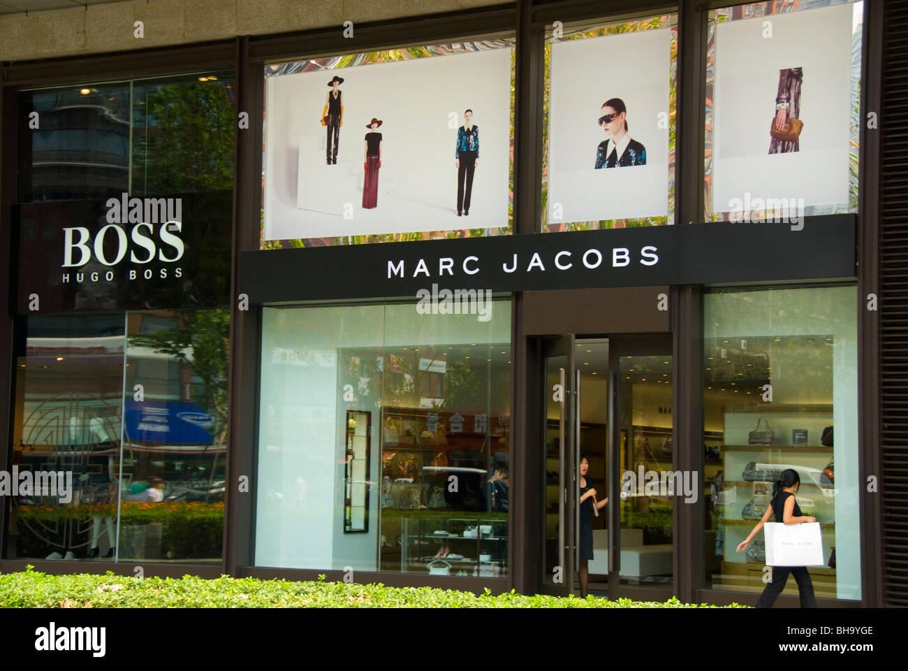 huge discount 4a504 9ea87 Beijing, CHINA- Exterior, Shin Kong Place Luxury Shopping ...