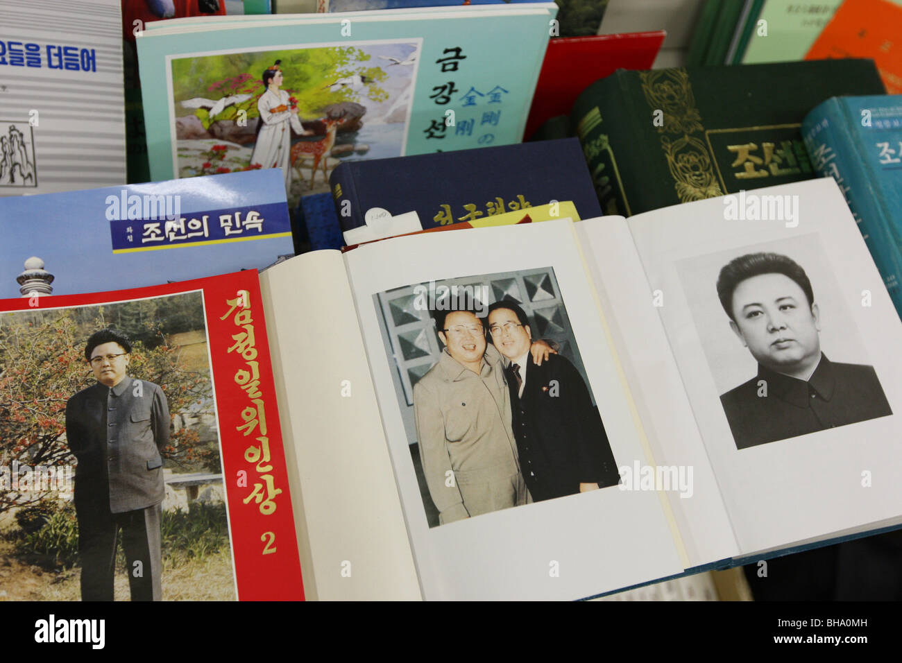 Rainbow Trading Company ( a North Korean speciality bookstore) shows off North Korean products for sale. Tokyo. - Stock Image