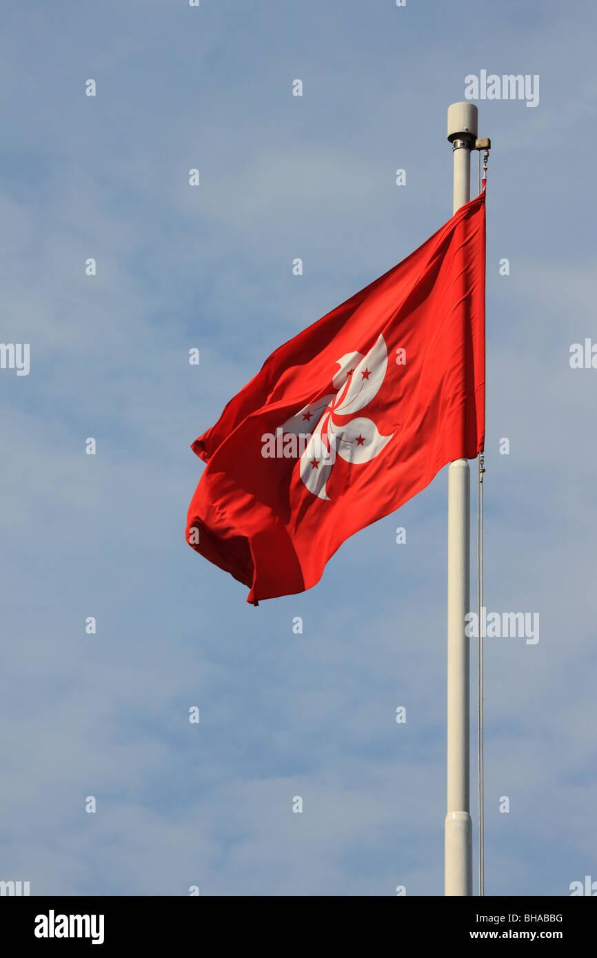Hong Kong Flag - Stock Image