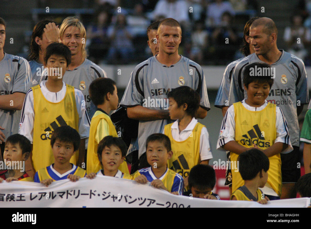Jose Maria Gutierrez, David Beckham, Zinedine Zidane at Real Madrid training session, Tokyo, Japan. - Stock Image