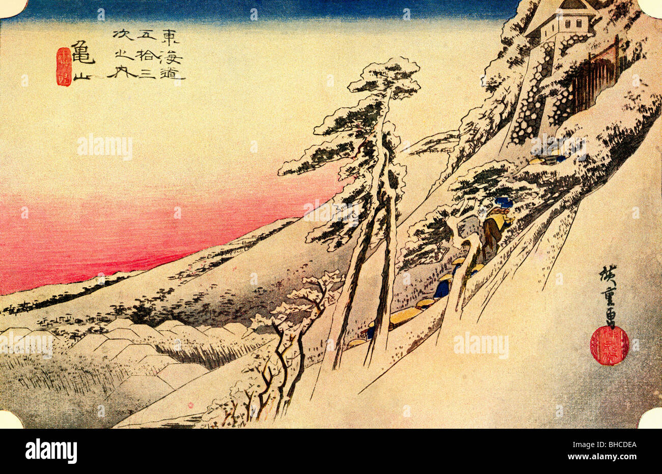 Facsimilie of an Andō Hiroshige print. The Fifty Three Stations of the Tokaido, number 47 Kameyama. - Stock Image