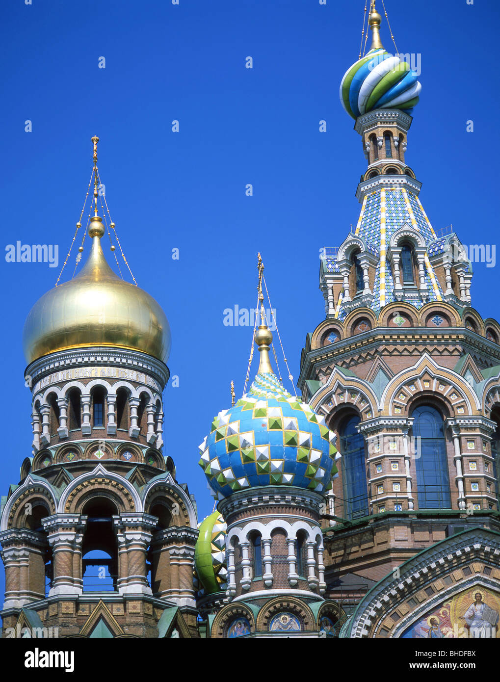 The Church of the Savior on Spilled Blood, Saint Petersburg, Northwestern Region, Russia - Stock Image