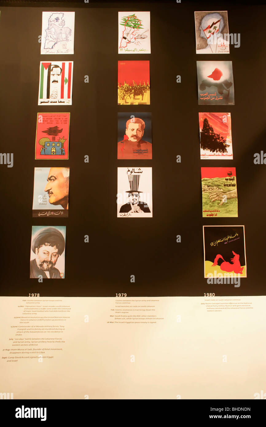 Istanbul Biennial 2009, Turkey: political posters from Lebanon - Stock Image
