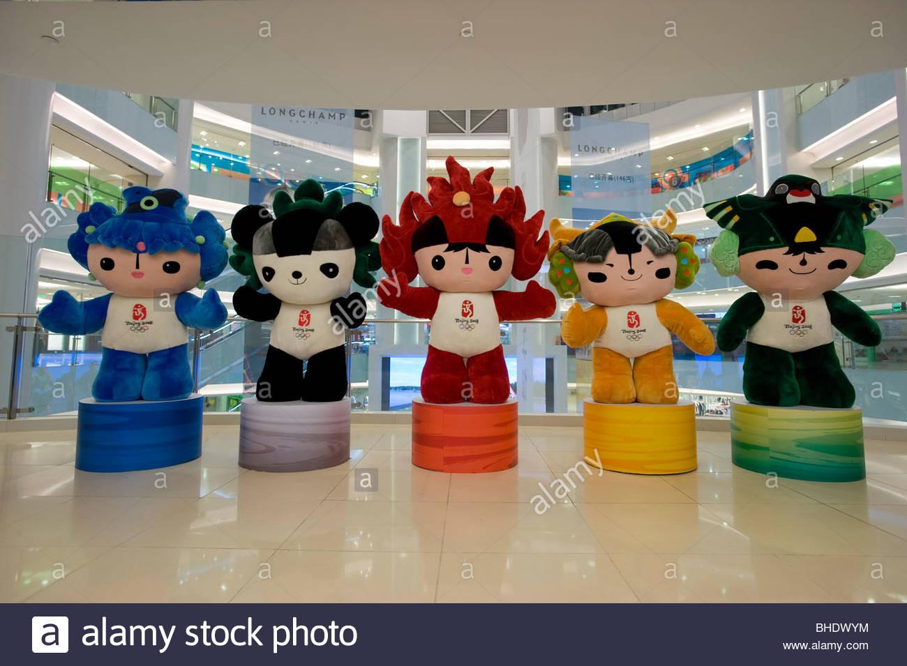 2008 Olympics in a shopping mall on wangfujing street, beijing, china - Stock Image