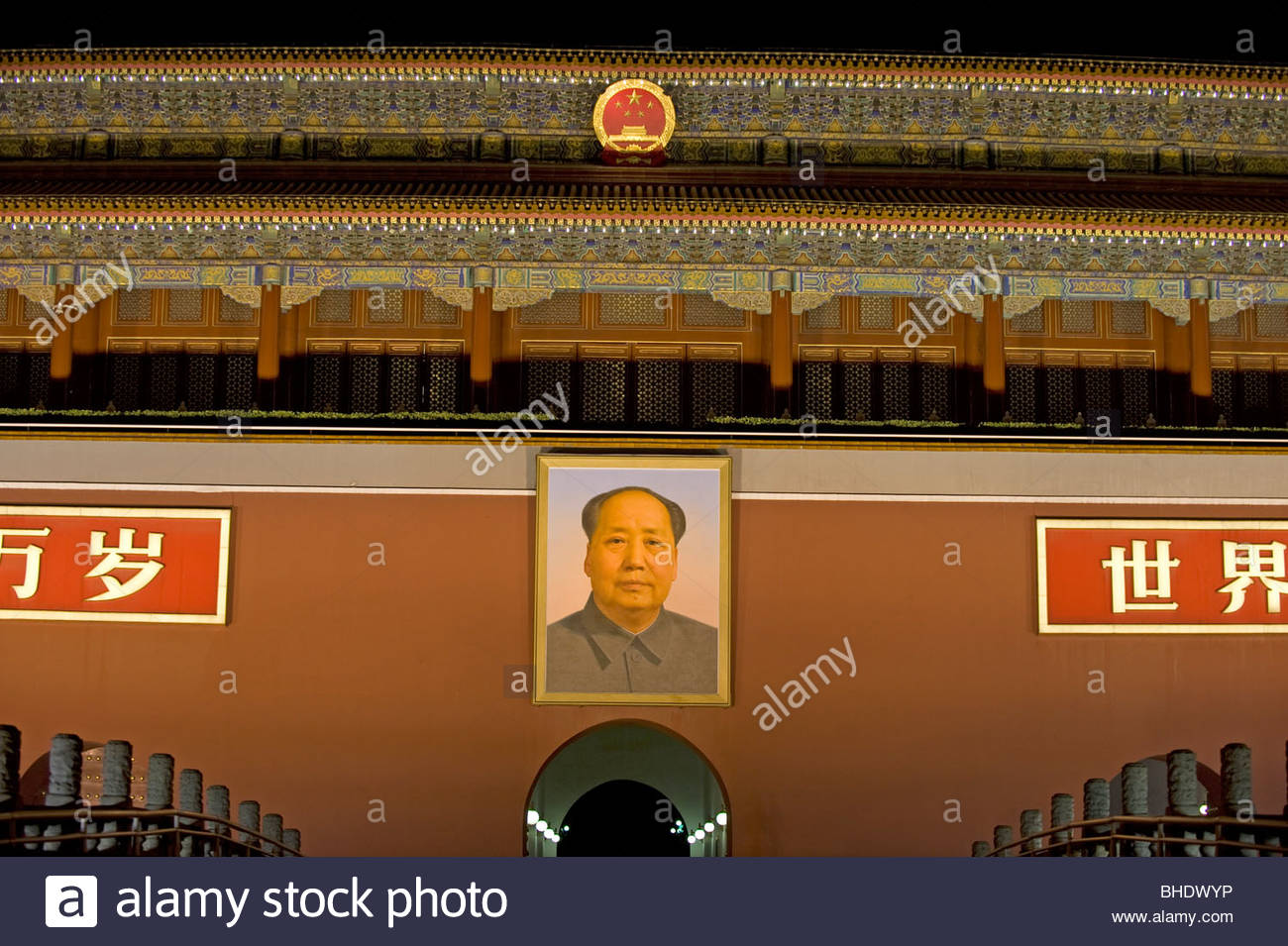 Mao Zedong's memorial on Tiananmen square. Beijing, china - Stock Image