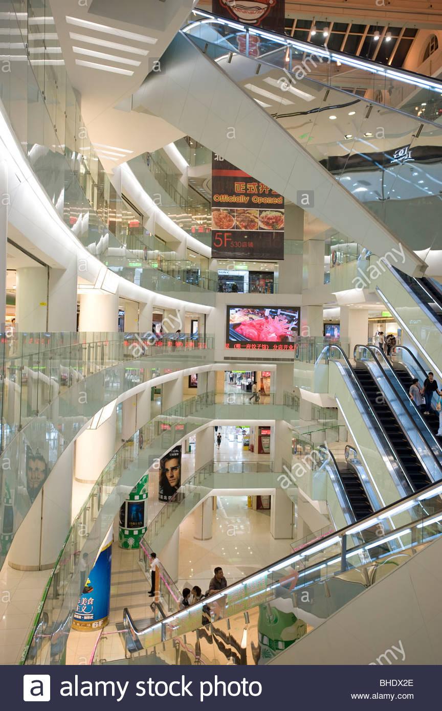 Dongan shopping mall on the pedestrian street of Wangfujing. Beijing, china - Stock Image