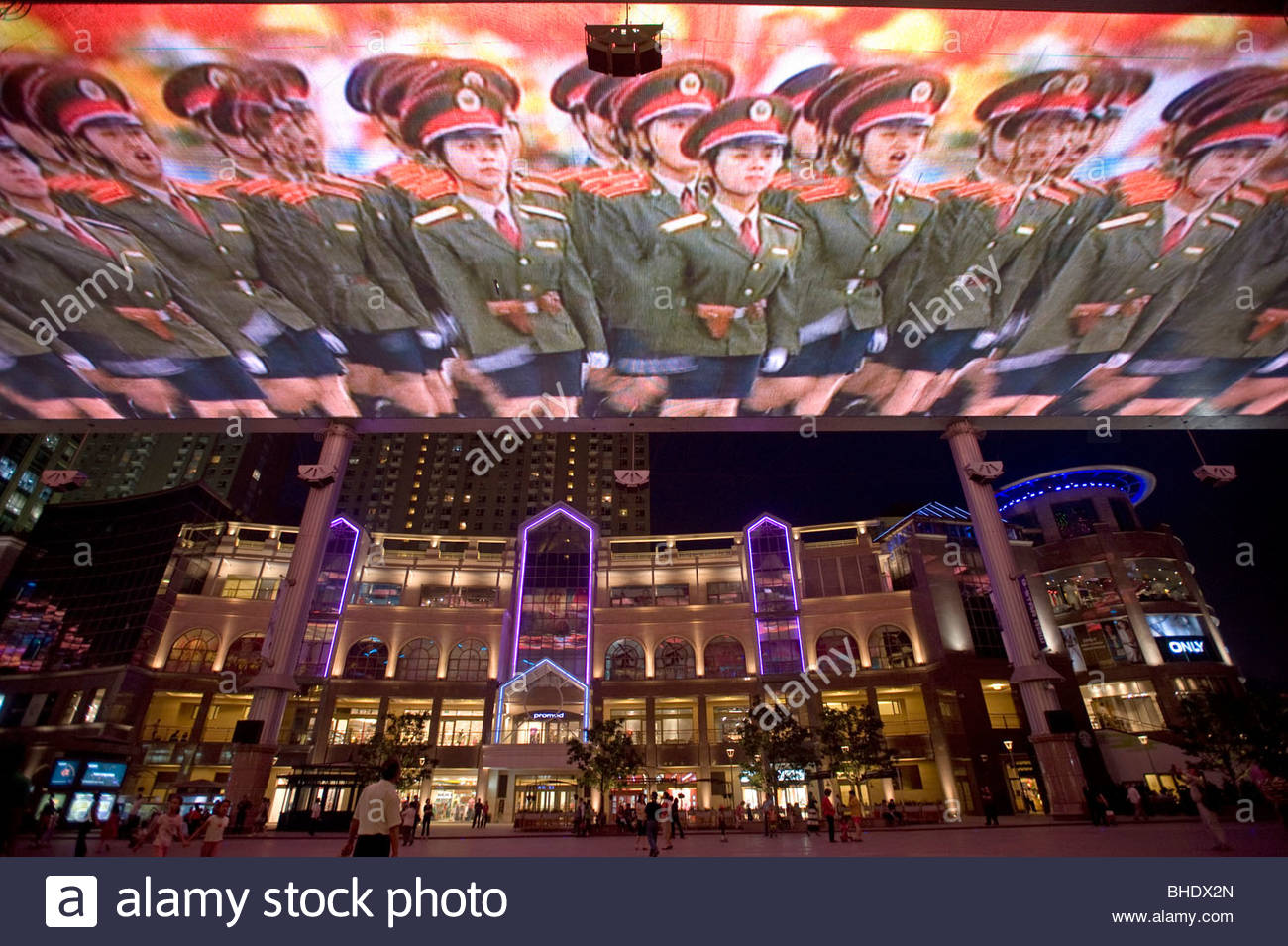 The largest LED TV screen in the world is 250m long and 30m wide, is part of 'The Place' shopping mall and - Stock Image