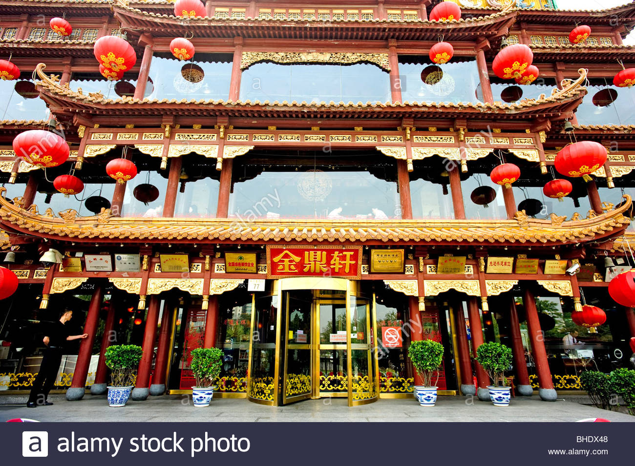 The famous 'dim sum' restaurant Jin Ding Xuan is opened 24 hours. Beijing, china - Stock Image