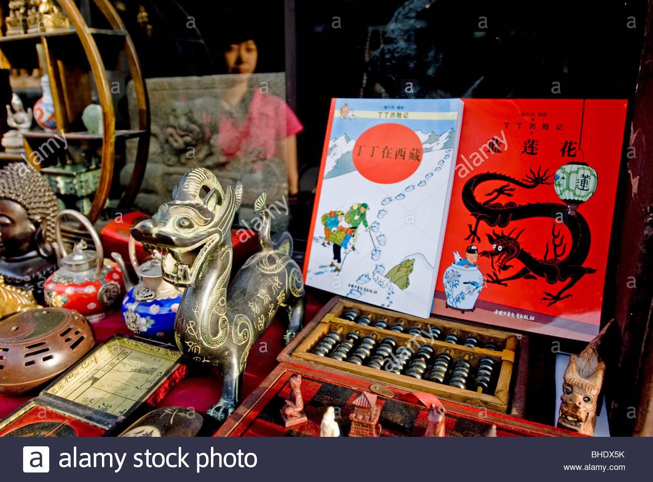 The antique dealer's street. Beijing, china - Stock Image