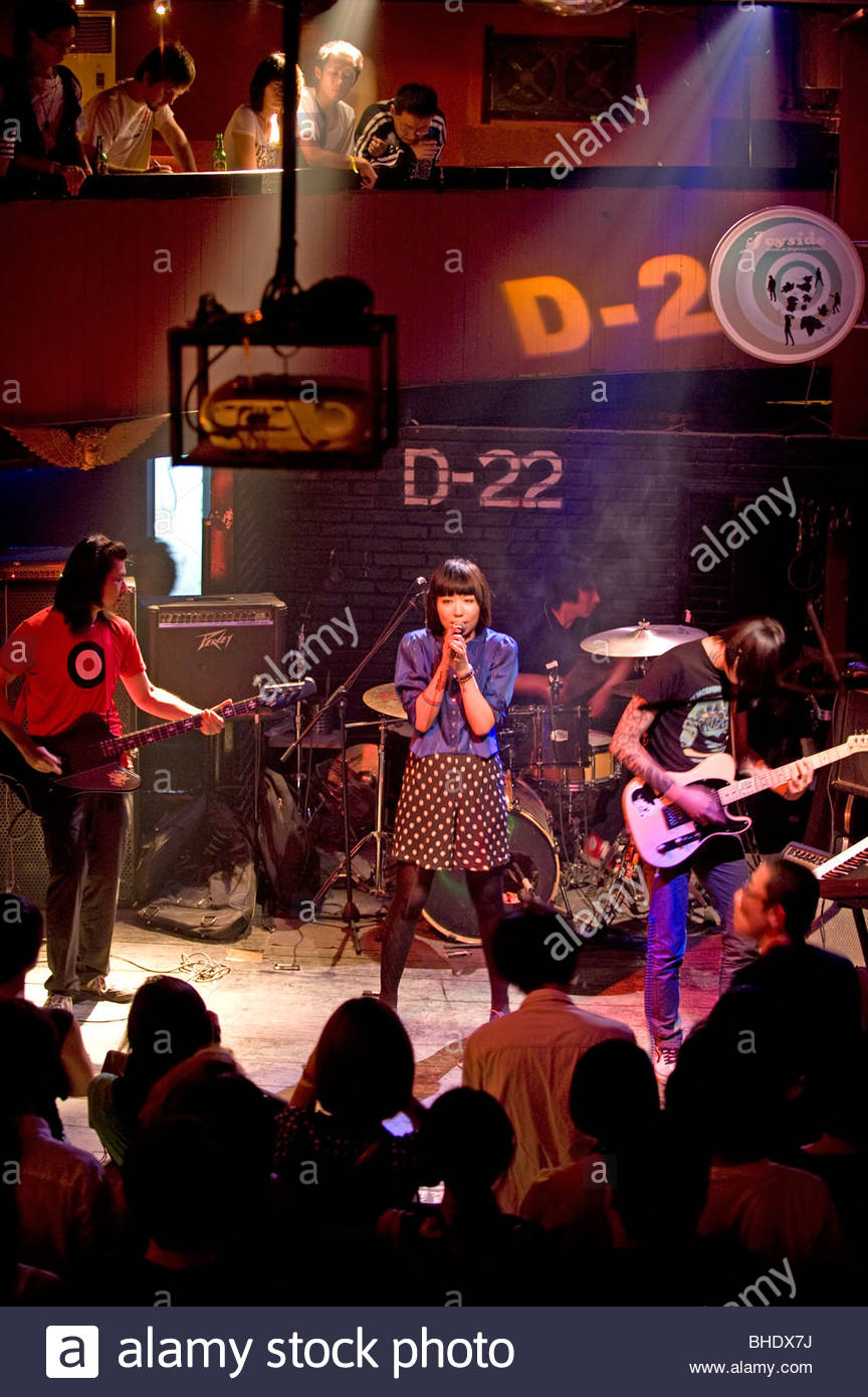 Underground rock scene at the  D22 club with a girls' band called 'Bigger Bang'. Beijing, china - Stock Image