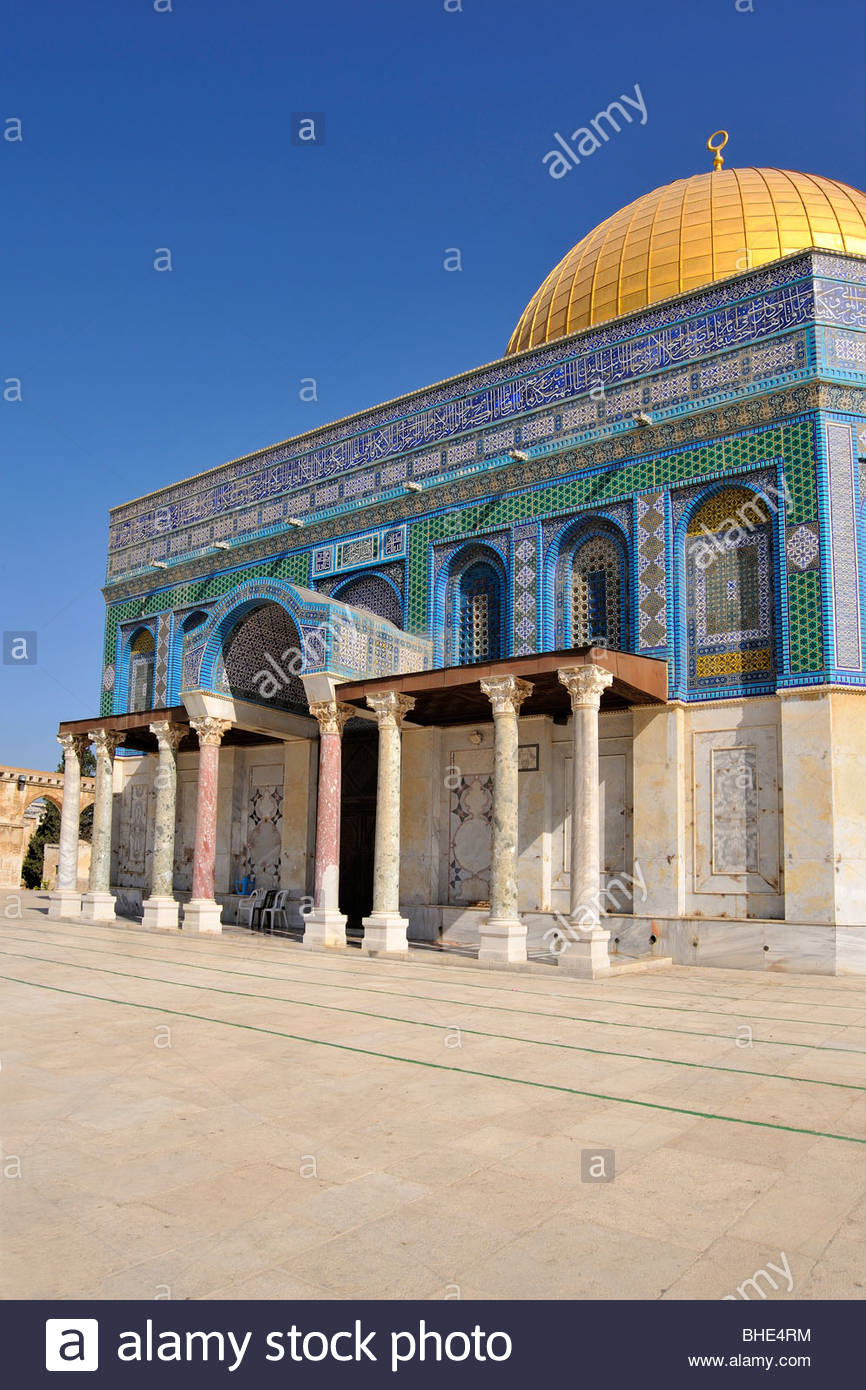 dome of the rock, Temple Mount, the noble sanctuary, Jerusalem, Israel - Stock Image