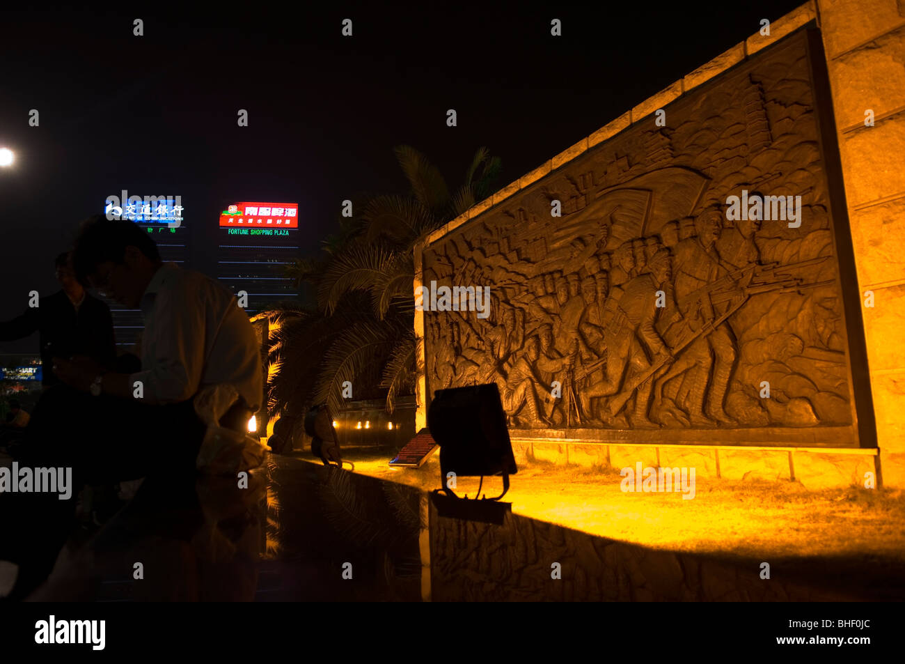 People's Square by night. Monument to the Martyrs. Nanchang. Jiangxi province. China. - Stock Image